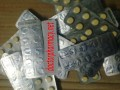 100 Strips of Valium (Diazepam) 5mg Tablet