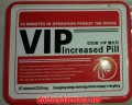 8 Tablets of VIP Increased Pill 200mg