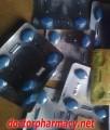 800 Tablets of Vega (Sildenafil Citrate) 100mg