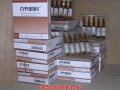 10 Amp of Cypionax (Testosterone Cypionate) 200 mgAmp (100mgml)